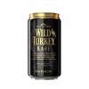 wild turkey rare 2